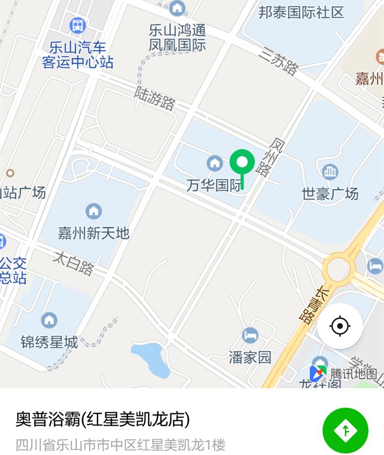 奥普浴霸-亚搏彩票aqq在哪下载总代理    (三分群  彭惠萍)
