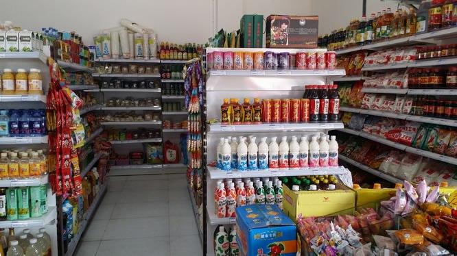 乐山市中区心辰超市--高庙白酒   (二分群  徐斌)